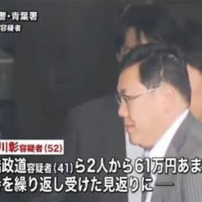 郵便局2ちゃんねる 【悲報】日本郵政社長「郵便局は国営に戻さないと維持できない」